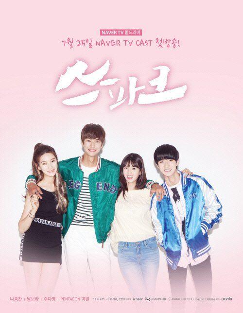 Korean Web Drama Spark Web Drama Korean Drama Drama