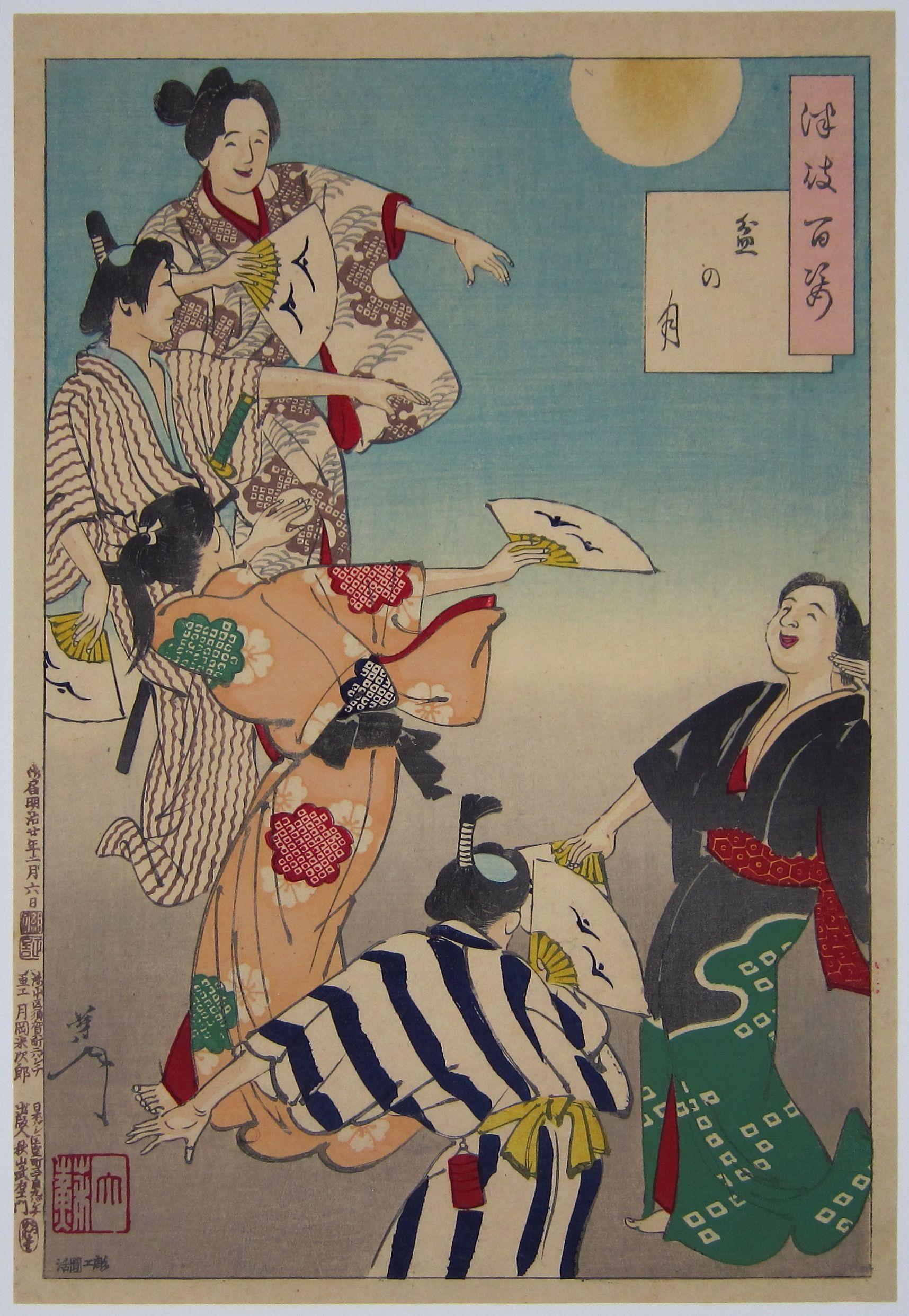 YOSHITOSHI Tsukioka. (1839-1892) Bon Festival Moon. 1/1887 ...