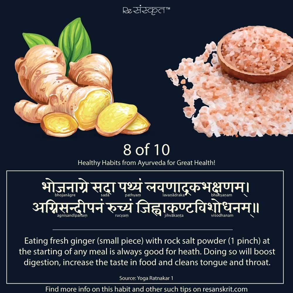 Health Verses in Sanskrit 10 Habits for great health