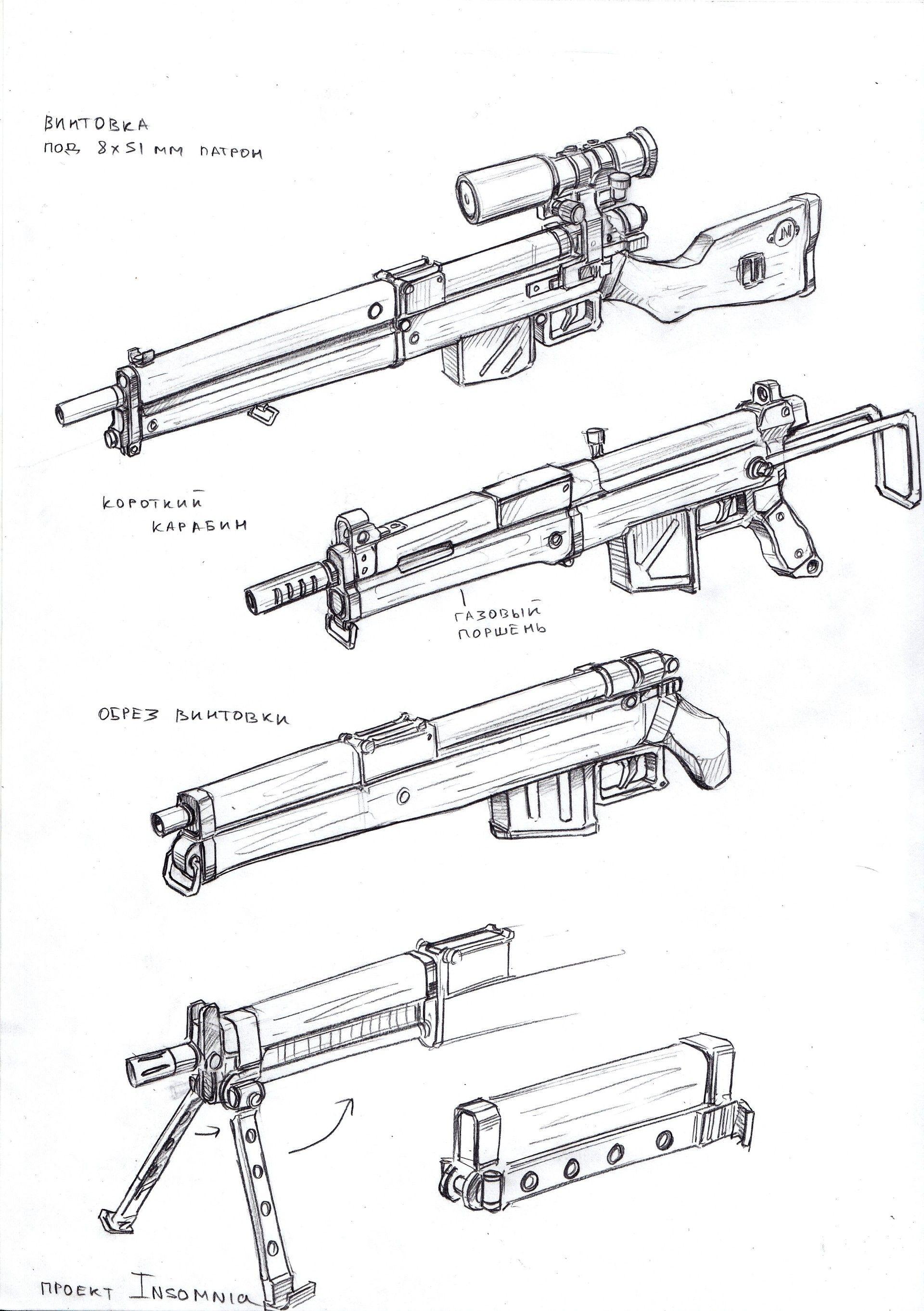 Pin By Shadowcard On Gunsmith