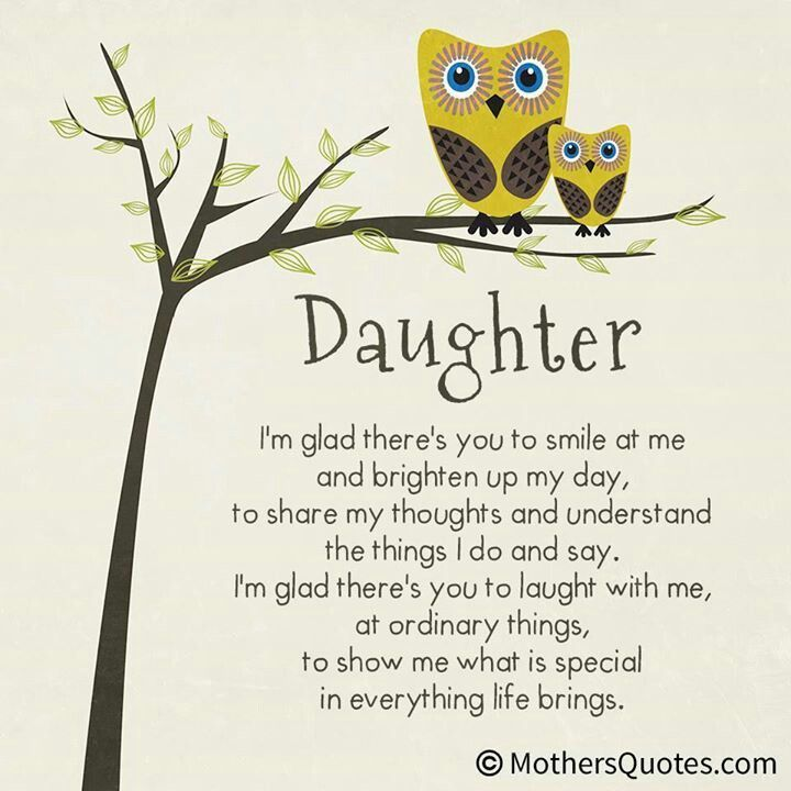 Proud Of Our Nurses And Their Family: Proud Of My Daughter Quotes