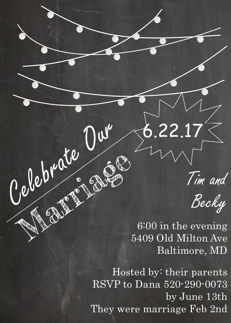 After The Wedding Party Invitations Or Elopement Celebrate A Marriage