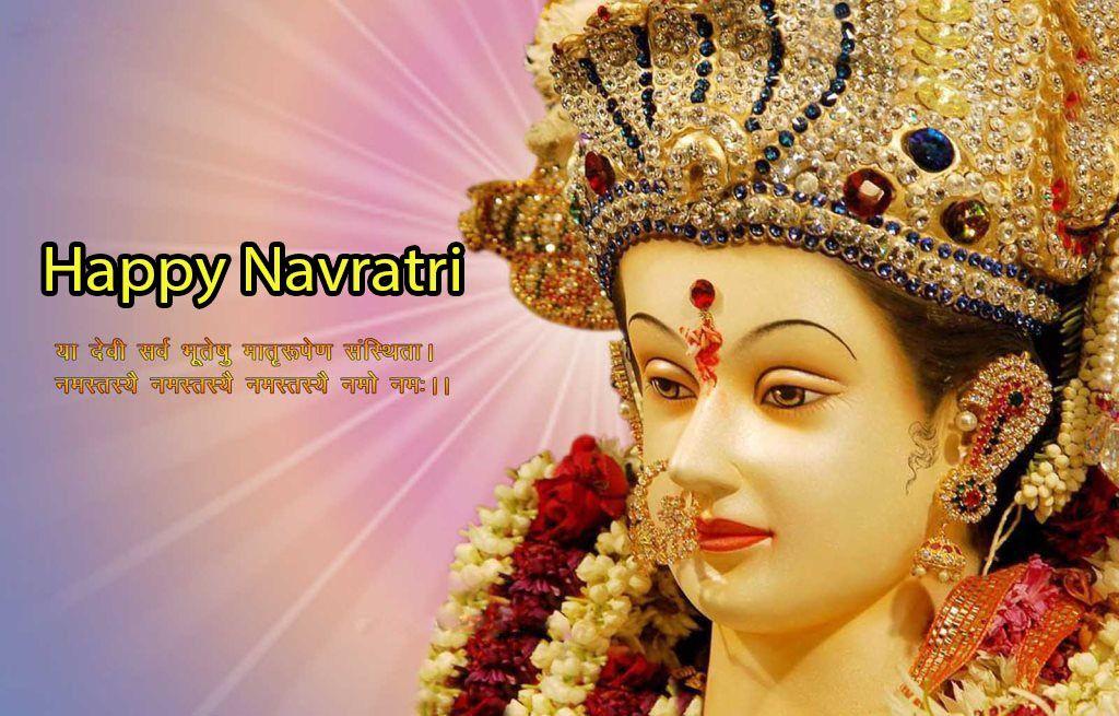 Goddess Durga Maa Durga Wallpapers Images Maa Ambe Happy Navratri Happy Navratri Images Navratri Images Chaitra Navratri