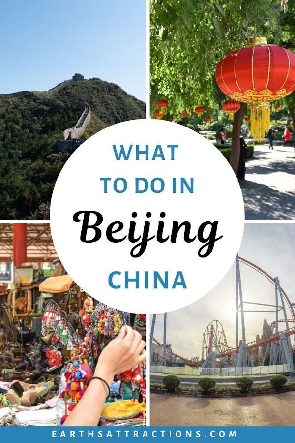 What to do in Beijing China. Read this Beijing travel blog to see the best places to visit in Beijing - including the famous tourist attractions in Beijing and off the beaten path things to do in Beijing, restaurants in Beijing, recommendations for accommodation in Beijing for all budgets, and Beijing travel tips for an amazing holiday in Beijing, China. #beijing #china #asia #beijingthingstodo #earthsattractions #traveldestinations #traveltips