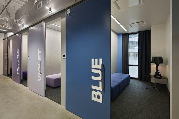 Quiet room names on doors | Synergy Office Ideas | Pinterest | Doors ...