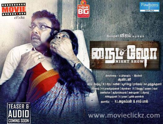 #Nightshow movie in trouble. Red http://movieclickz.com/tamil-cinema-news/night-show-movie-in-trouble/  #Sathyaraj #Anthony