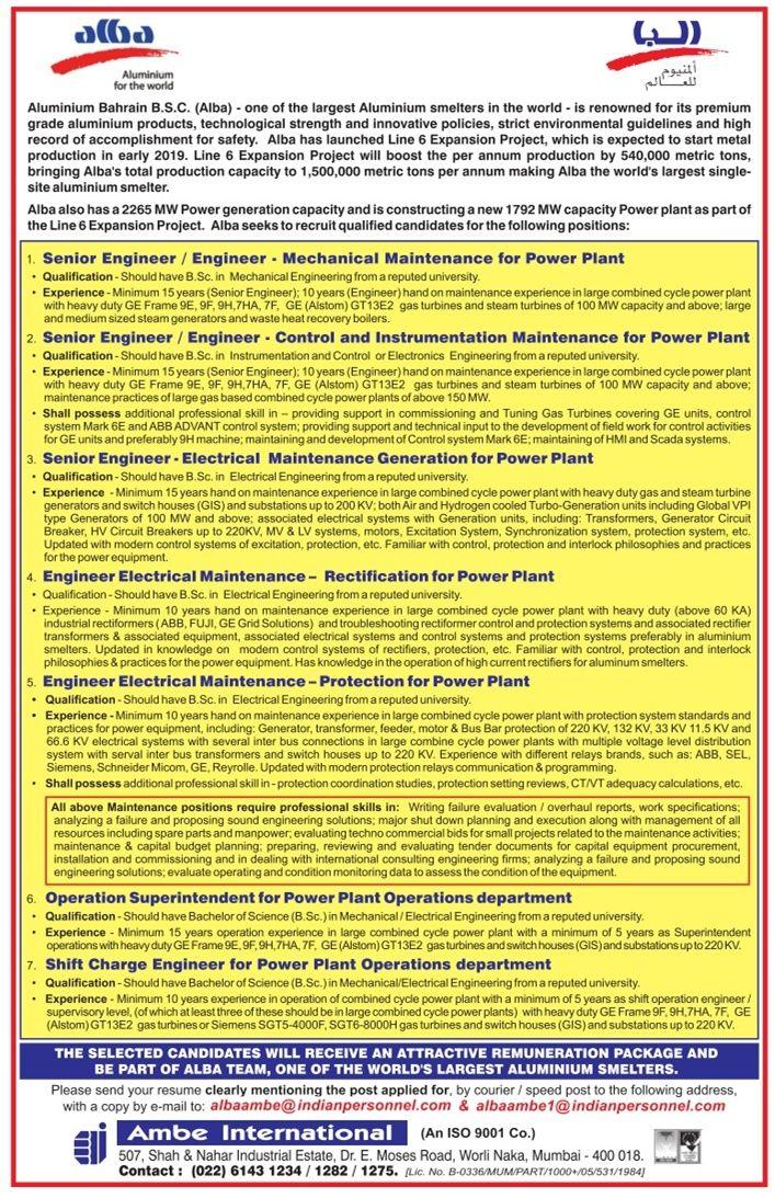 Vacancies For Ambe International Uae Employment News Job How To Apply
