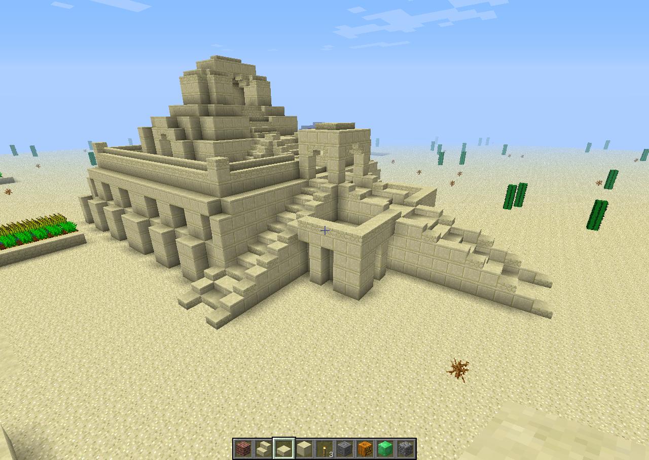 Ziggurat 2