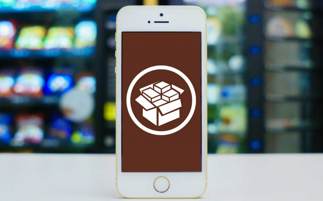 How To Get Paid Apps For Free With Cydia