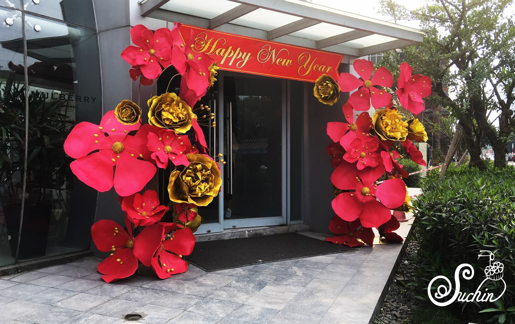 Pin by 谢 越 on 美陳 | Chinese new year decorations, Paper ...