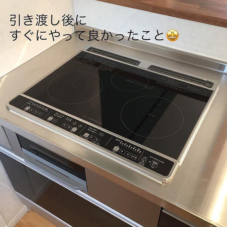 Haruka Kashiyamaさんはinstagramを利用しています そういえば載せてなかったな と 引渡し後 真っ先にやったのは キッチンのマステ貼りでした あのihコンロとのスキマに油汚れや水が入りこんでしまうのがイヤで マスキングテープで囲っちゃいまし