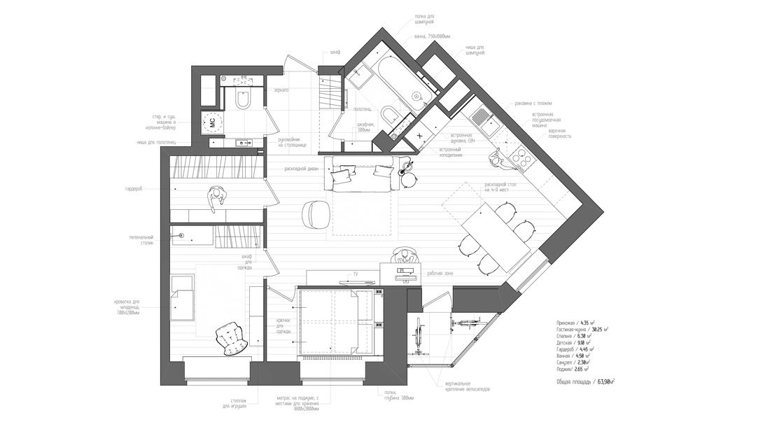 Am nagement d 39 un appartement de 60m2 plans de maison for Chambre 60m2
