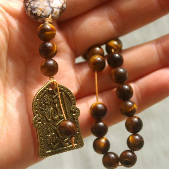 how to use islamic prayer beads