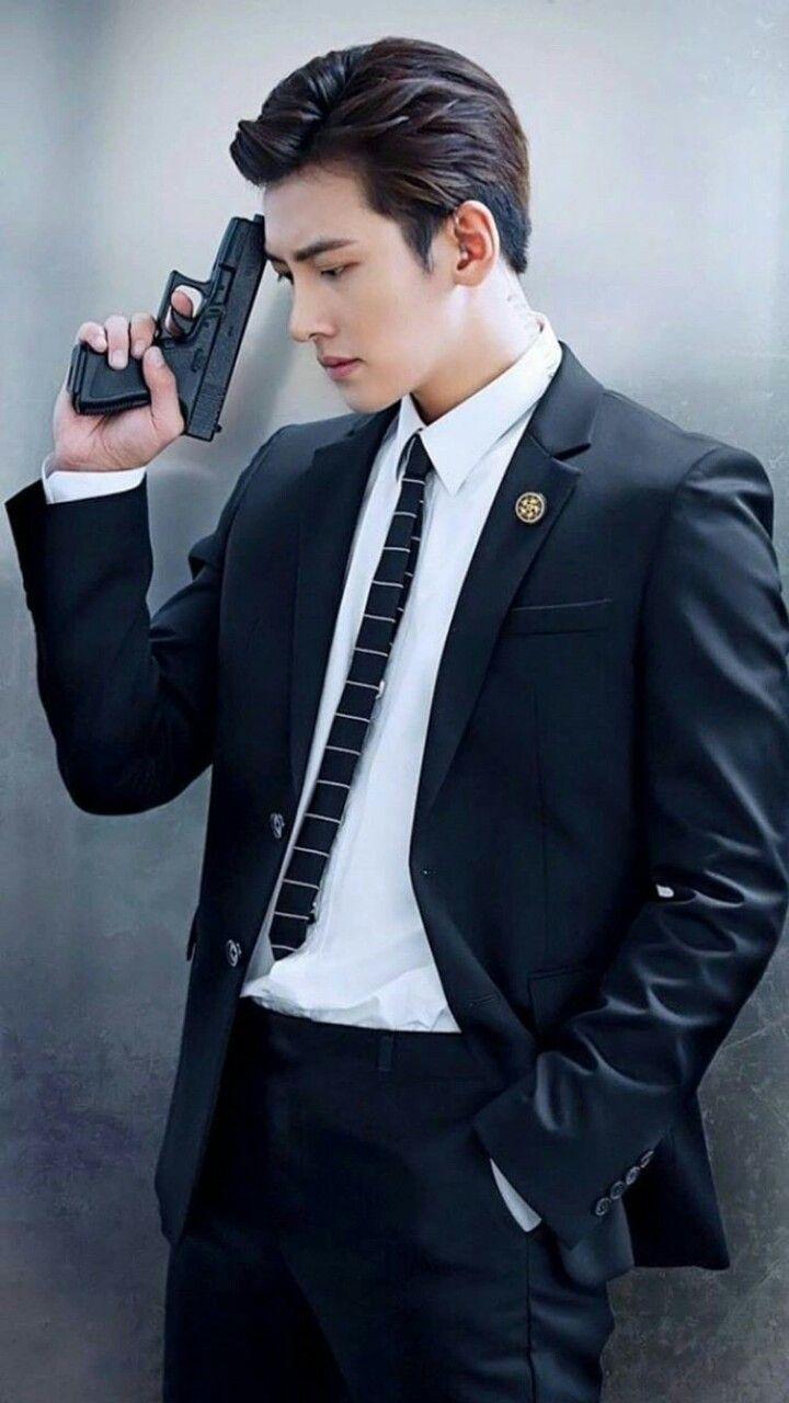 My Bodyguard Aktor Korea Aktris Selebritas