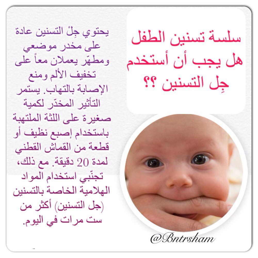 Http Instagram Com P Nmlwpkc4a3 Baby Kids Kids Infant