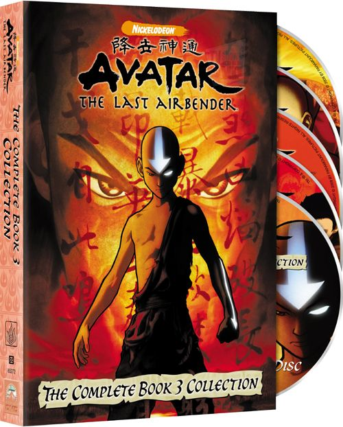 Avatar The Last Airbender Dvd Release Date Announced For The