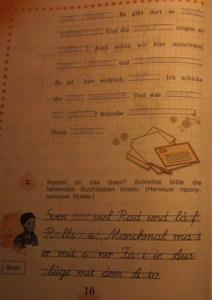 Готовые домашние задания по немецкому (с изображениями