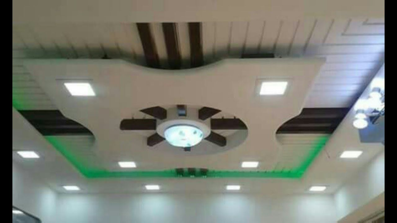 Bedroom Ceiling Design 2019 In 2020 Pvc Ceiling Design