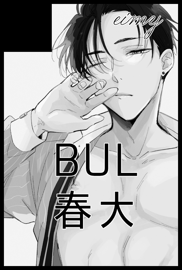 Pin by 🚹Ⓜ️🅿️ on Fugou Keiji Balance Unlimited富豪刑事 in
