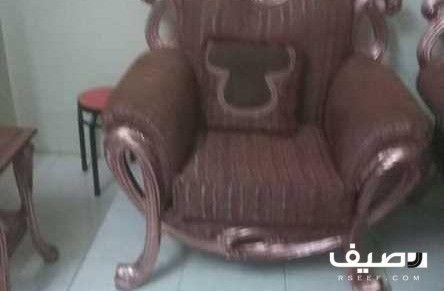 Lt Div Gt Lt Div Gt Lt Span Gt كنب التوصل رقم 0507862770 ر س 500 الرياض Electric Massage Chair Massage Chair Home Decor