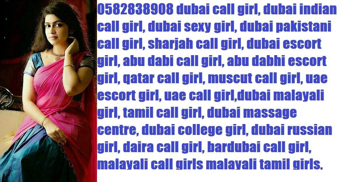 カタールのマレーシアのコール・ガールズ