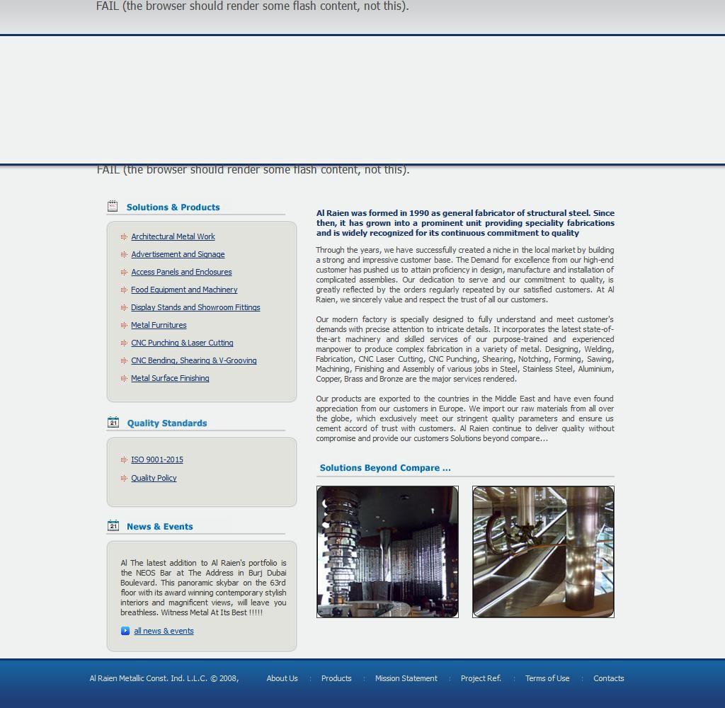Al Raien Metallic Construction Industry, Llc 75, 1 Street G