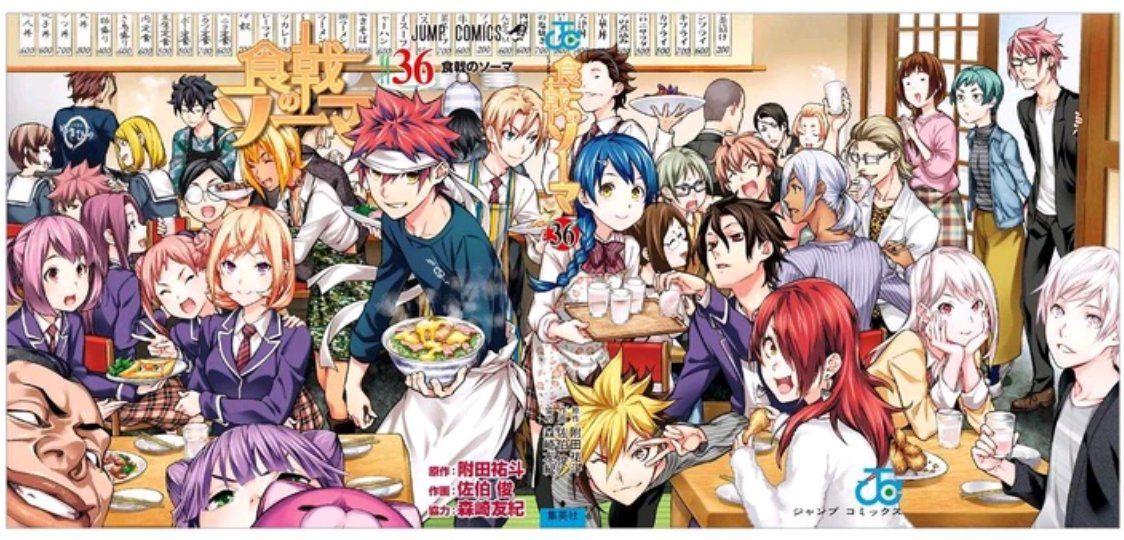 Pin On Food Wars Food war anime wallpaper