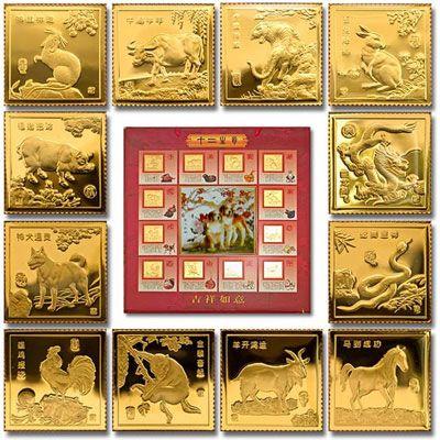 http://www.filatelialopez.com/china-2006-horoscopo-chino-ano-del-perro-p-8075.html