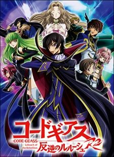 Code Geass: Hangyaku No Lelouch R2 - Code Geass: Lelouch of the Rebellion R2 [BD] (2008)