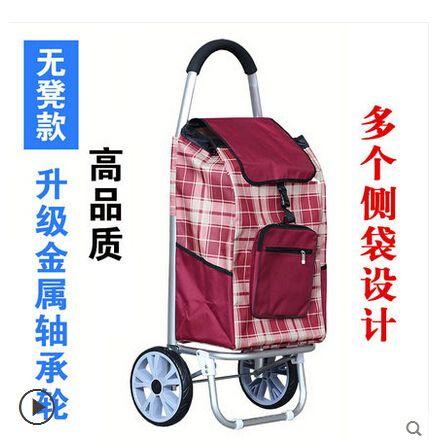 Más El Tamaño De Aluminio De Aleación De Carrito De Compras Plegable Portable Equipaje Coche Carro Carro Coche En De En Carros De Compras Carrito Equipaje