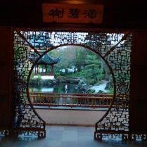 Dr. Sun Yat-Sen Classical Chinese Garden, jardin chinois de vancouver. #vancouver #citytrip #voyage #canada #asie #culture #asie