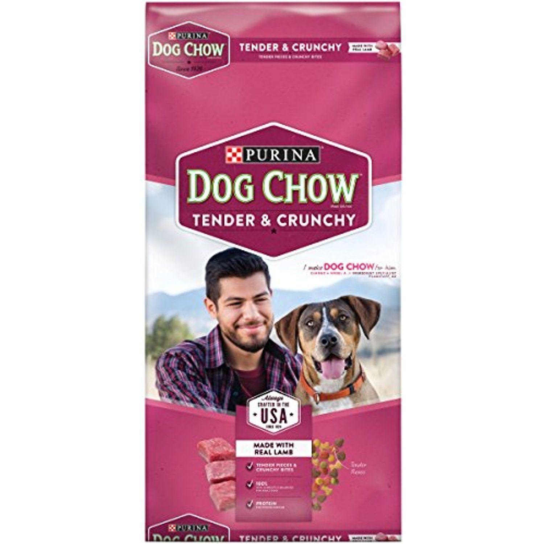 does purina dog food expire