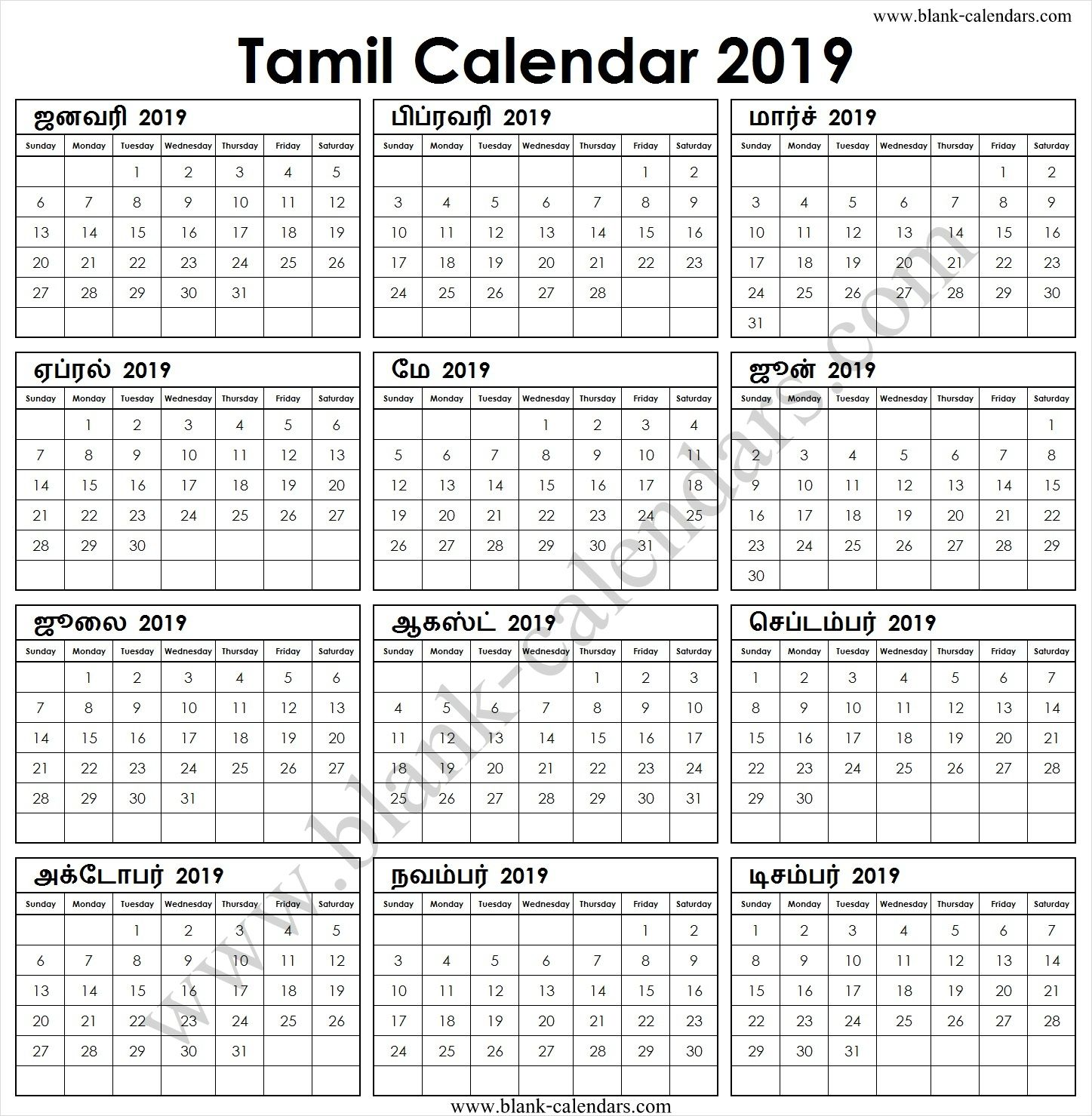 Monthly Calendar 2019 Tamil Calendar Calendar 2019 Template