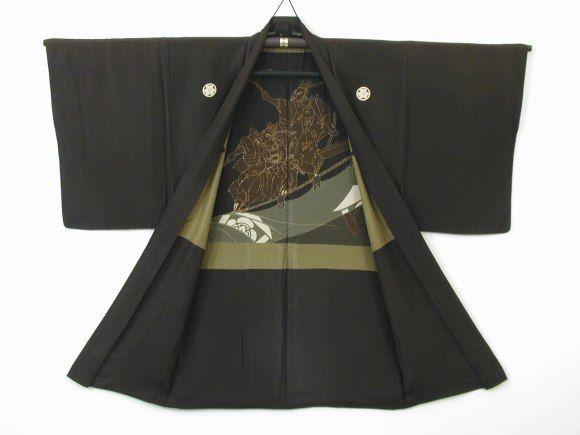 formal man Haori with samurai - front