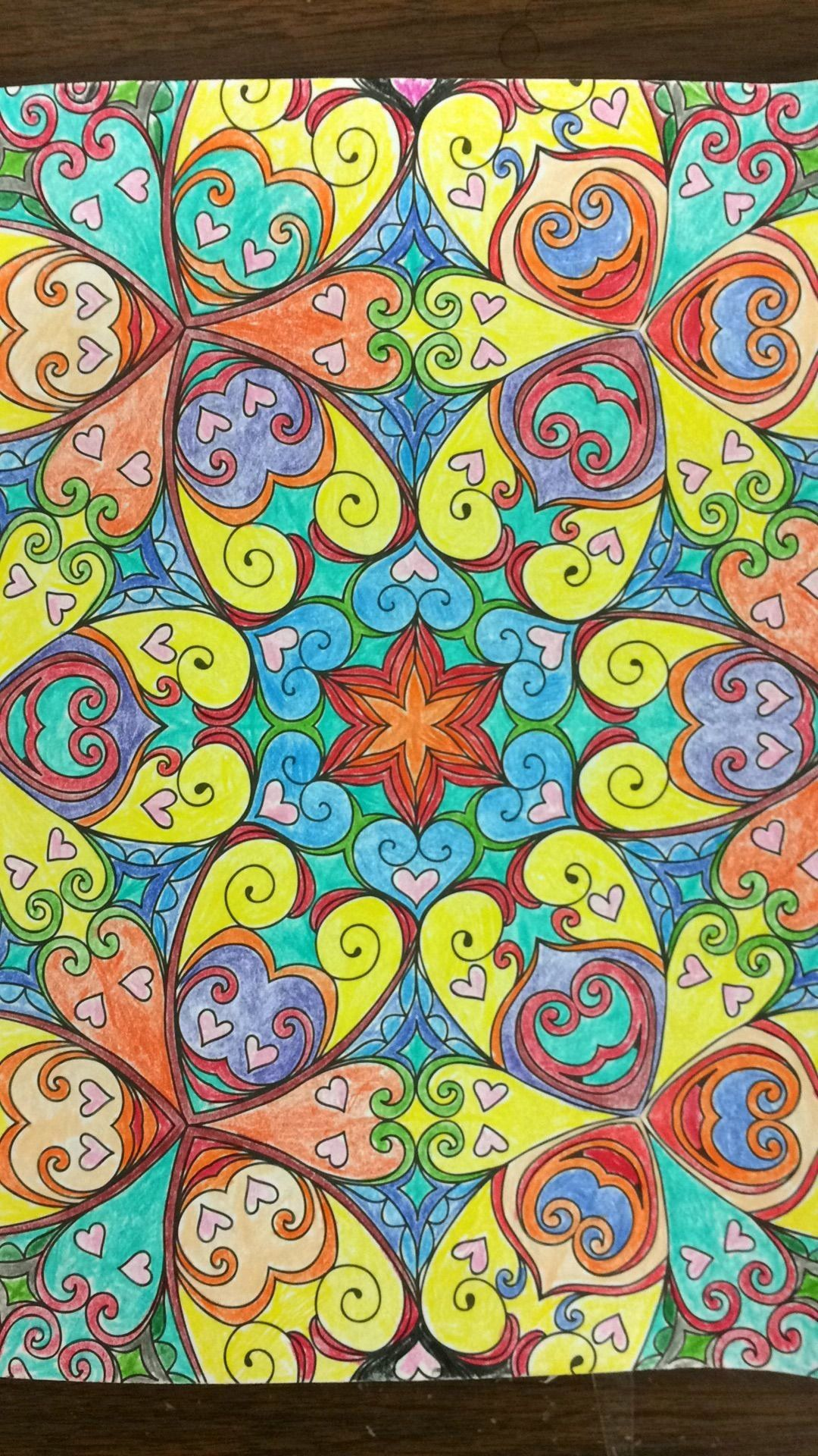 Color Art Coloring Books Awesome Kaleidoscope Wonders Color Art For Everyone In 2020 Colorful Art Millie Marotta Coloring Book Coloring Books