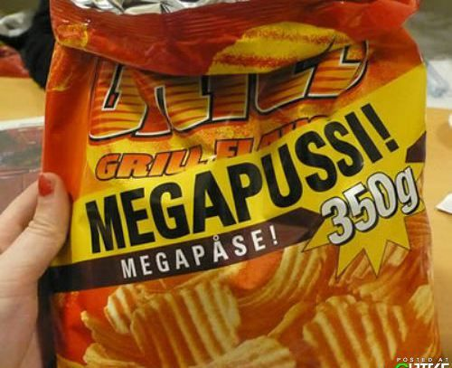 Weird Japanese Food Products 4