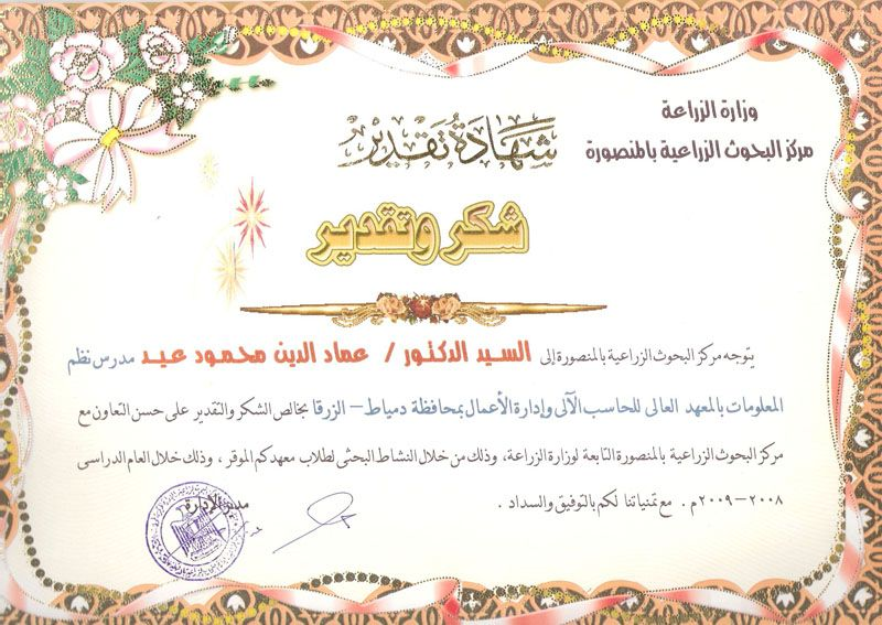 Pin By Azizrec On 1 Social Security Card Frame Border Design Invitation Cards