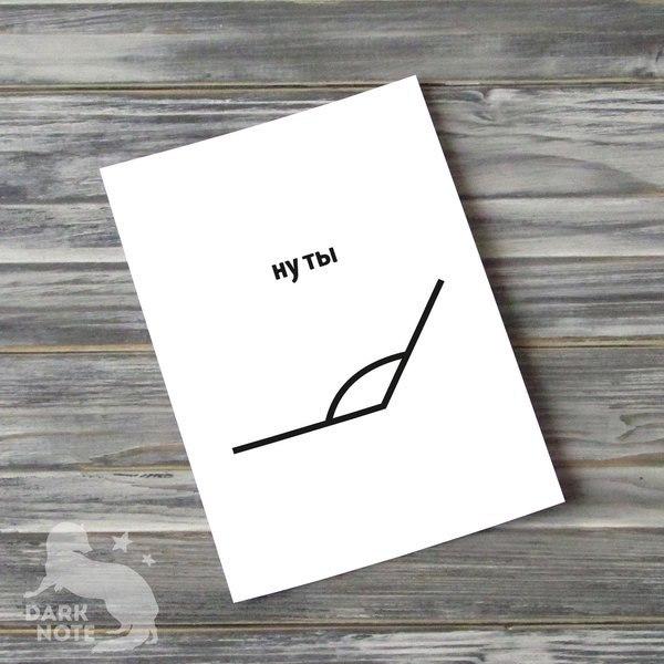 Самые честные открытки с какбы саркастическими надписями