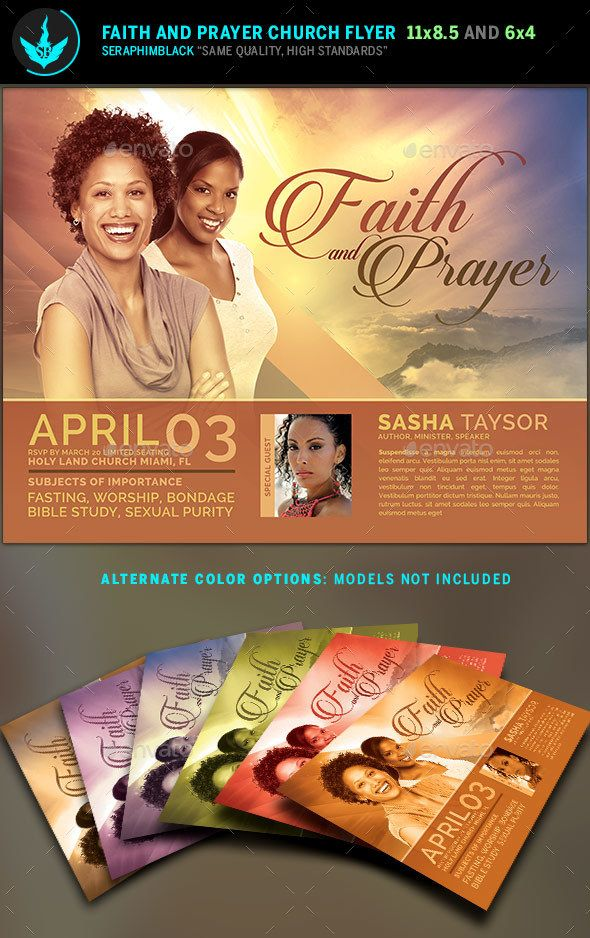 Faith and Prayer Church Flyer Template Flyer template, Template - conference flyer template