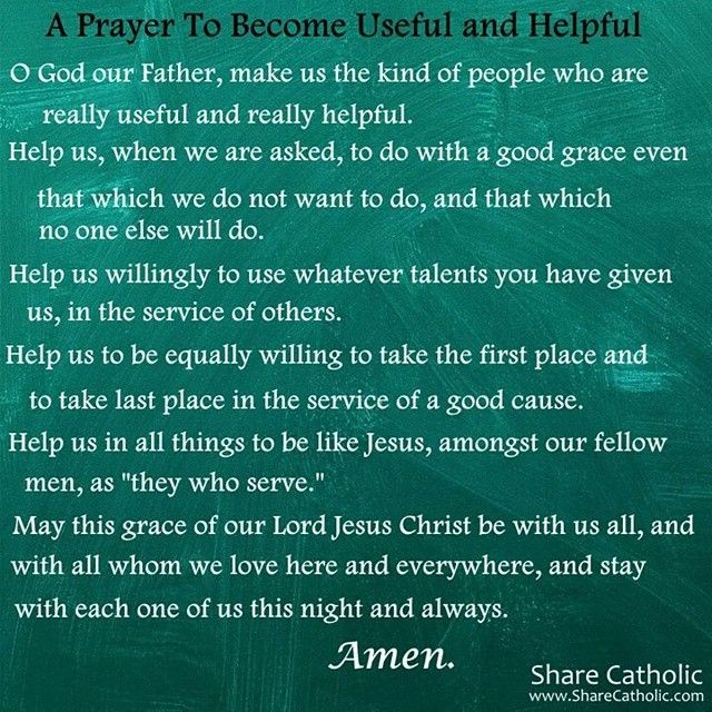 A Prayer to become useful and helpful
