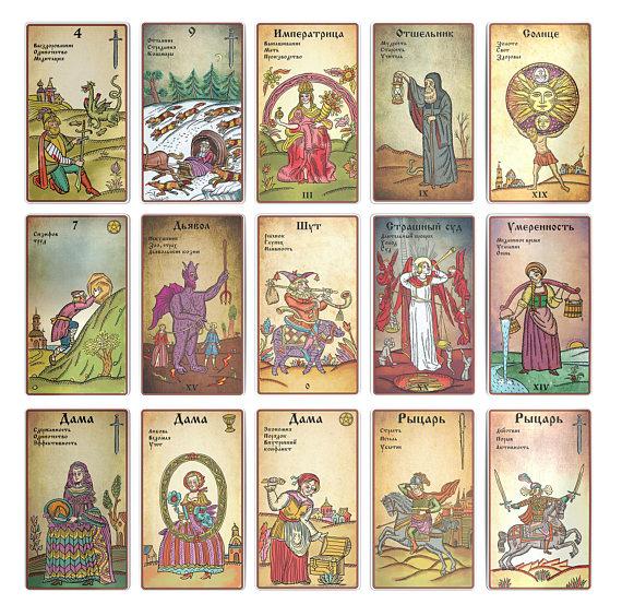 Art & Collectibles Tarot Deck 78 cards for Beginners Russian Tarot Lubok