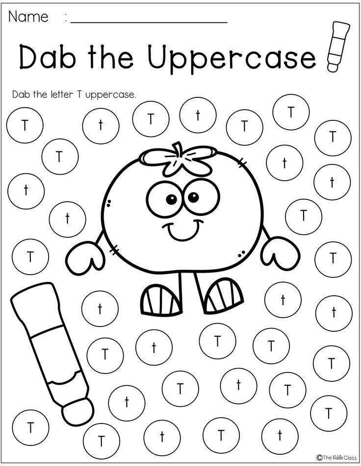 T Kindergarten Worksheets