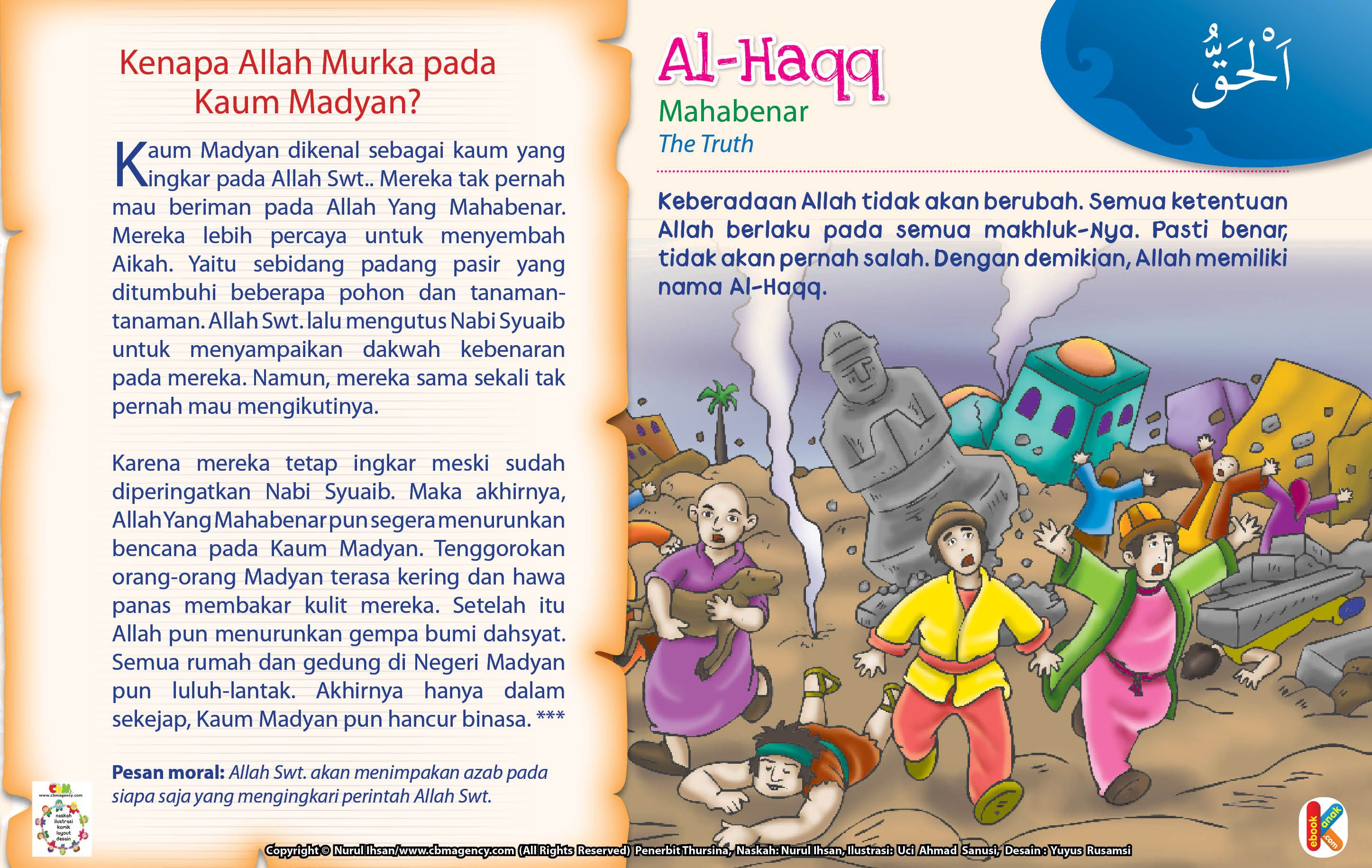 Kisah Asma'ul Husna AlHaqq Anak, Iman, Sahabat