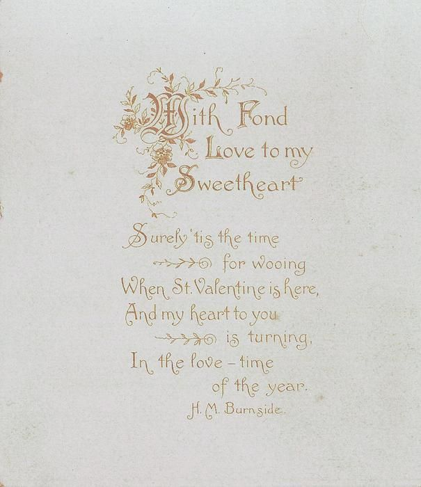 Valentines card poem With Fond Love to my Sweetheart – Valentine Card Poem