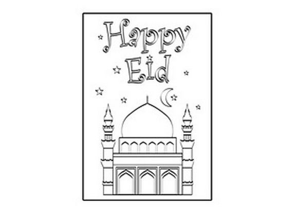 Captivating Eid Al Adha   Islam Coloring__ Pages__09 For Eid Card Templates
