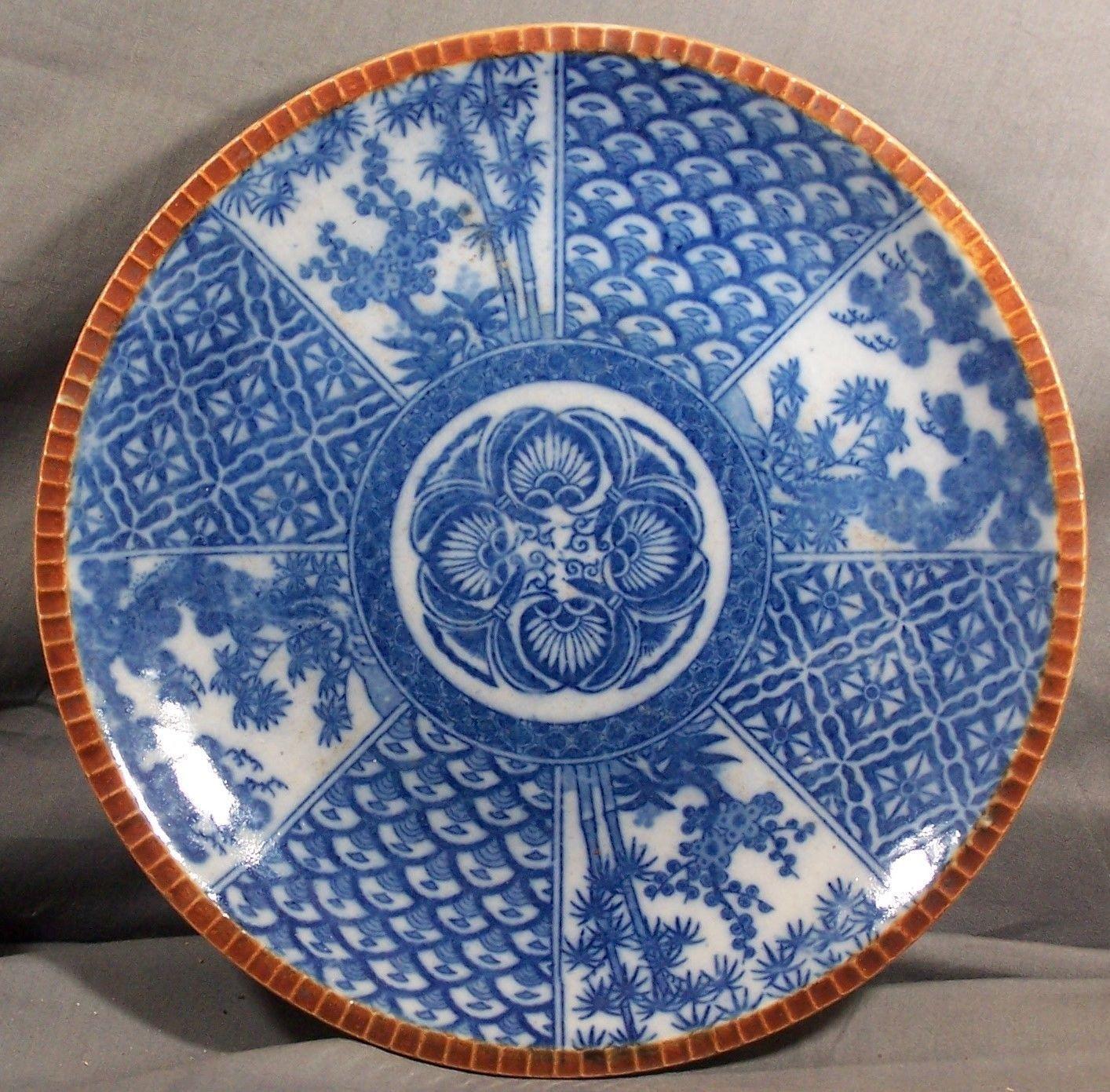 Antique Edo Japanese Blue White Doban Imari Porcelain Plate