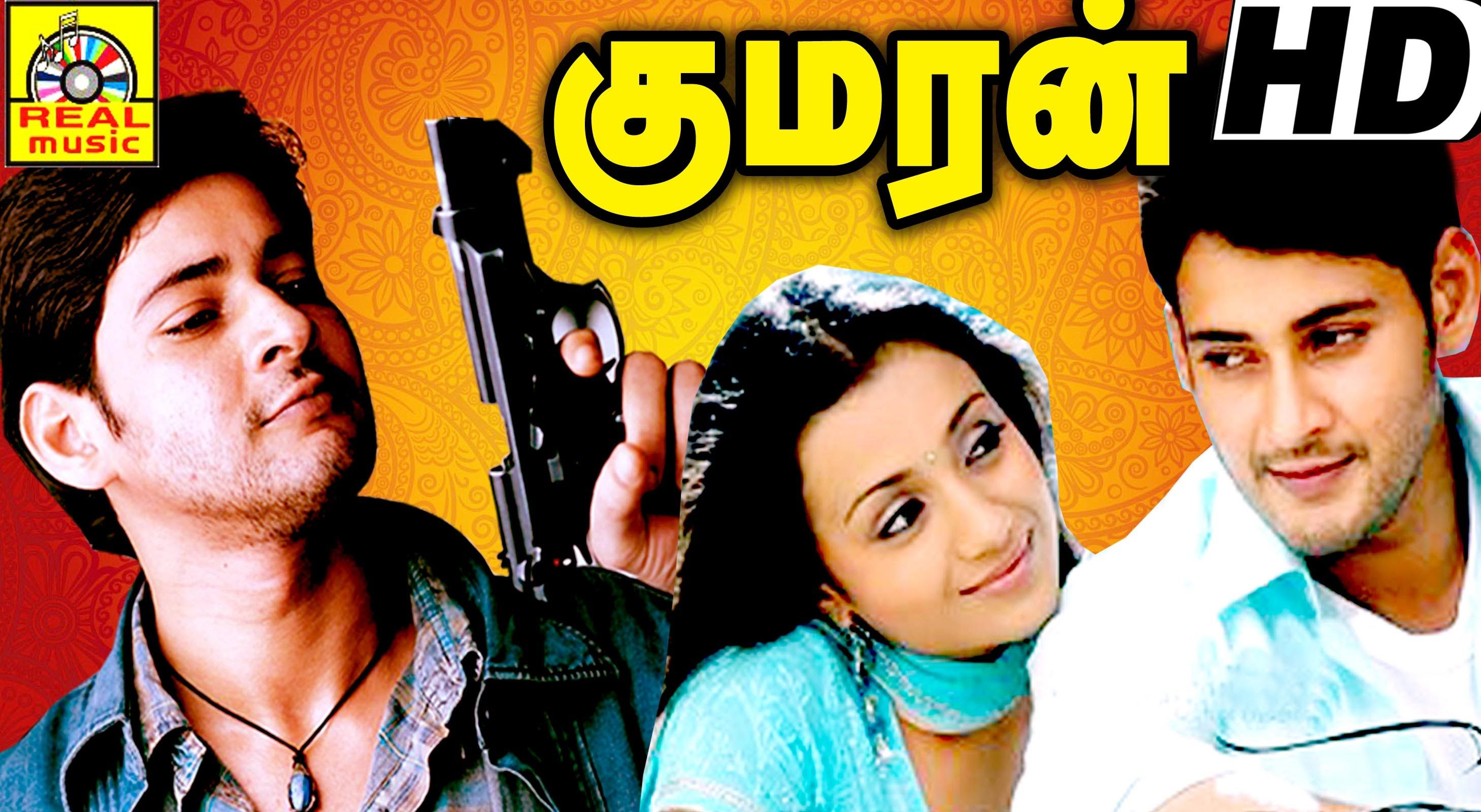Www Tamil New Movies