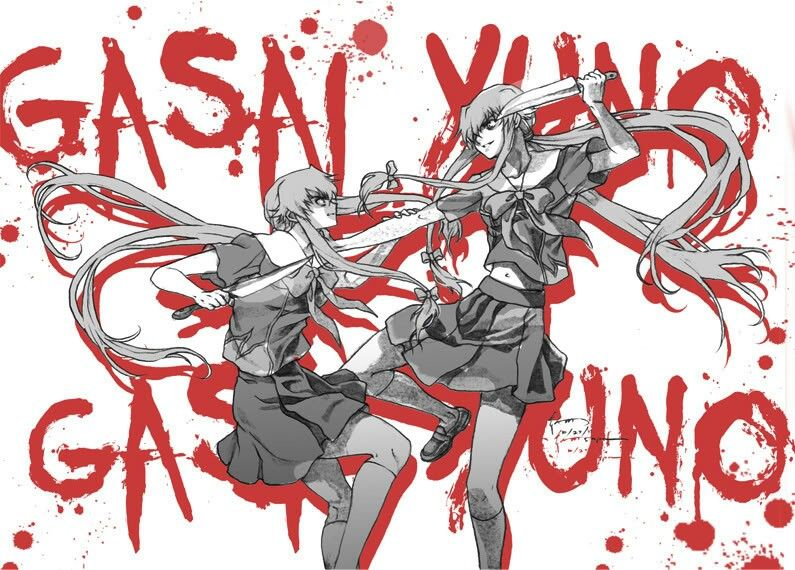 Gasai Yuno [Mirai Nikki] Gasai yuno, Mirai nikki, Anime