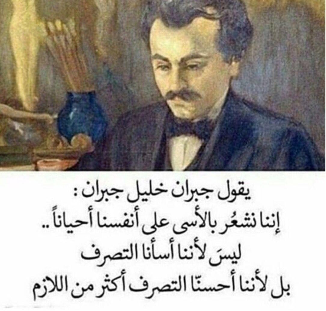 Pin by Eng Ebaa on راقتني | Beautiful arabic words, Arabic