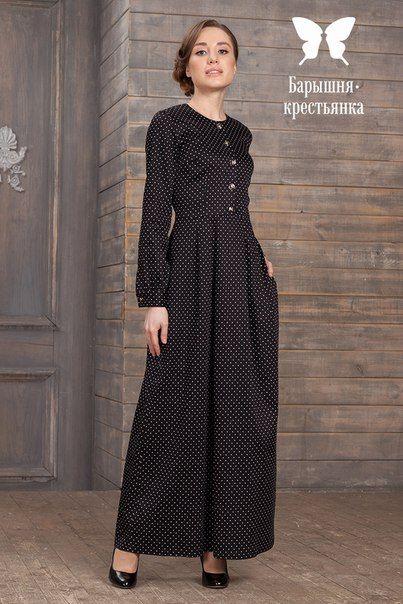 Товары Магазин Барышня-крестьянка  православная одежда – 105 товаровъ c65662672c0